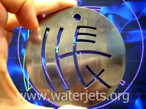 "Waterjet part with Chinese character ""Cheung"""